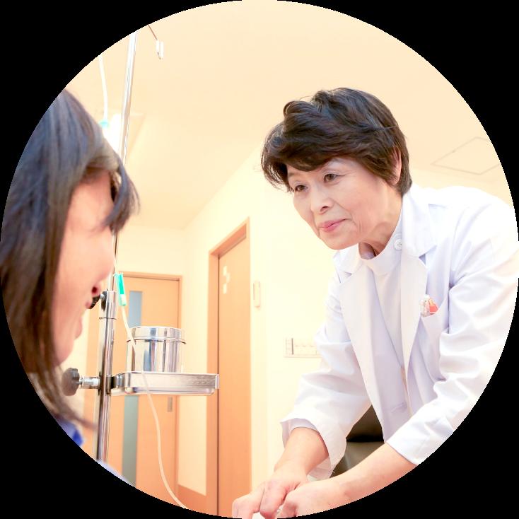 坪田医院の点滴療法
